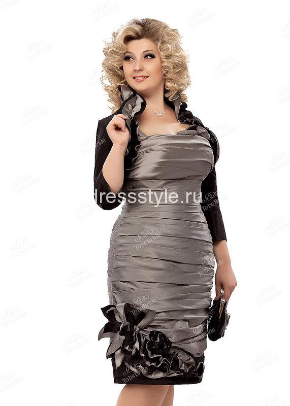 Коктельные Платья 50 Размер